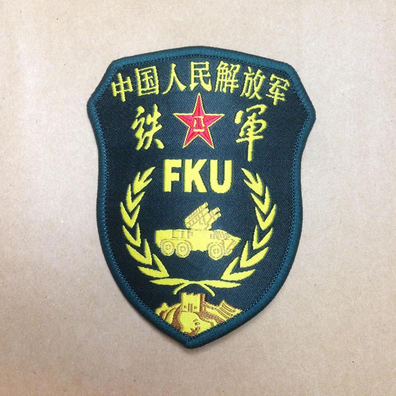 【鉄軍(濟南軍区127師)】中国人民解放軍07式部隊章