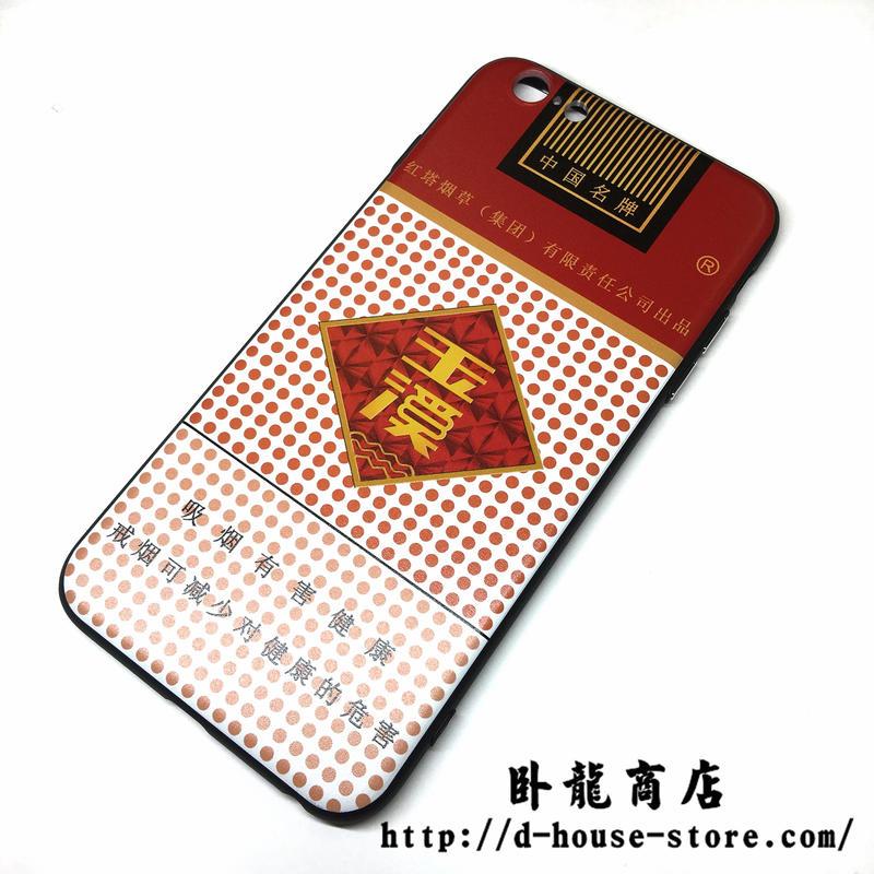 【玉溪たばこ】風スマートフォン用ソフトカバー