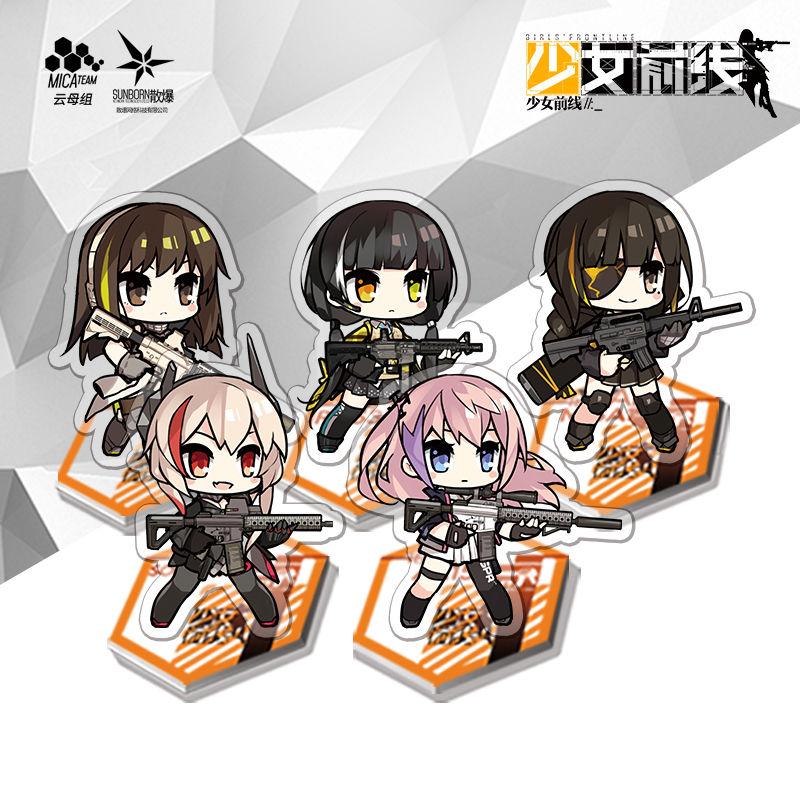 【少女前線 AR小隊】 M4A1 M16A1 AR15 SOP2 RO635 擬人キャラクター 立てるキーホルダー