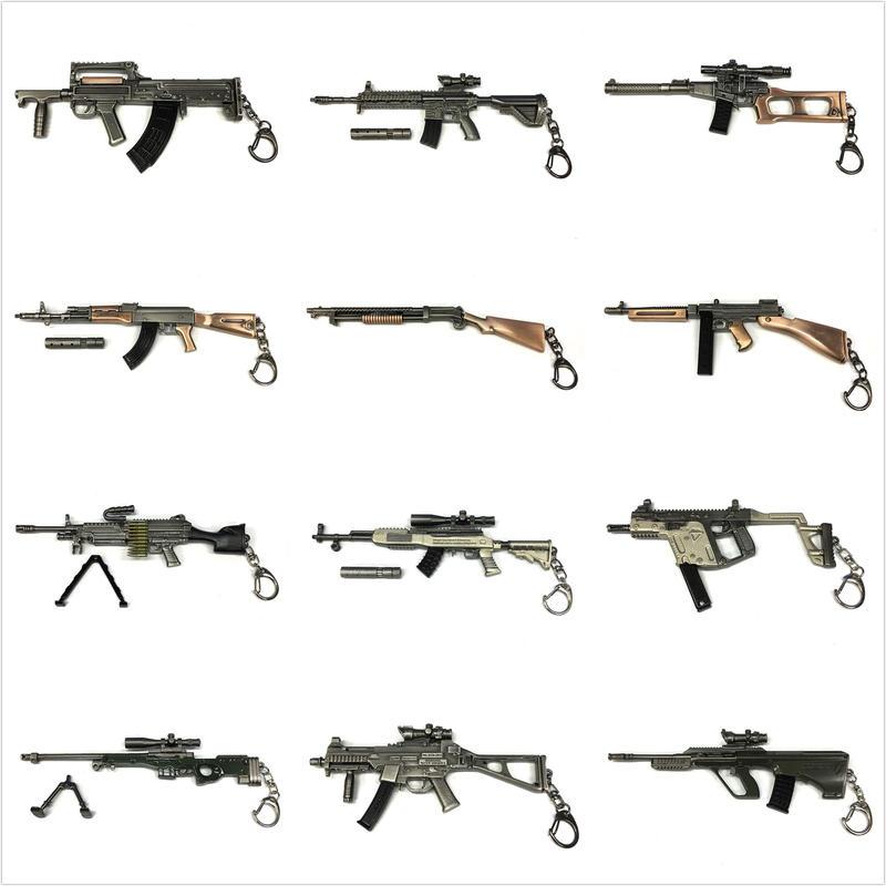 銃器 金属製キーホルダー