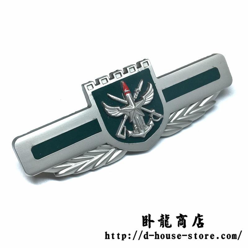 【戦区】中国人民解放軍制服用金属胸章