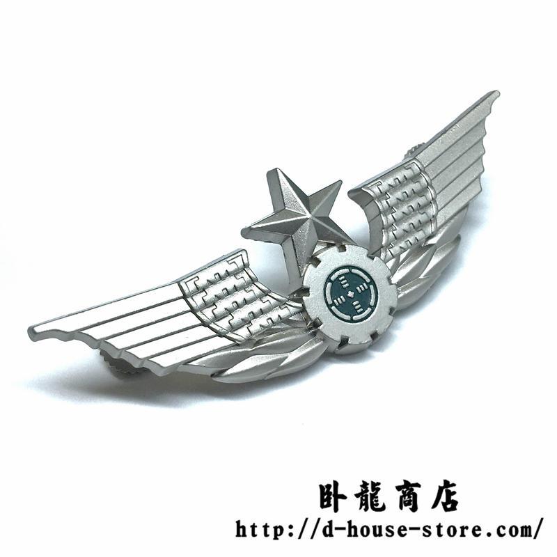 【15式陸軍 春秋・冬制服用】中国人民解放軍金属胸章