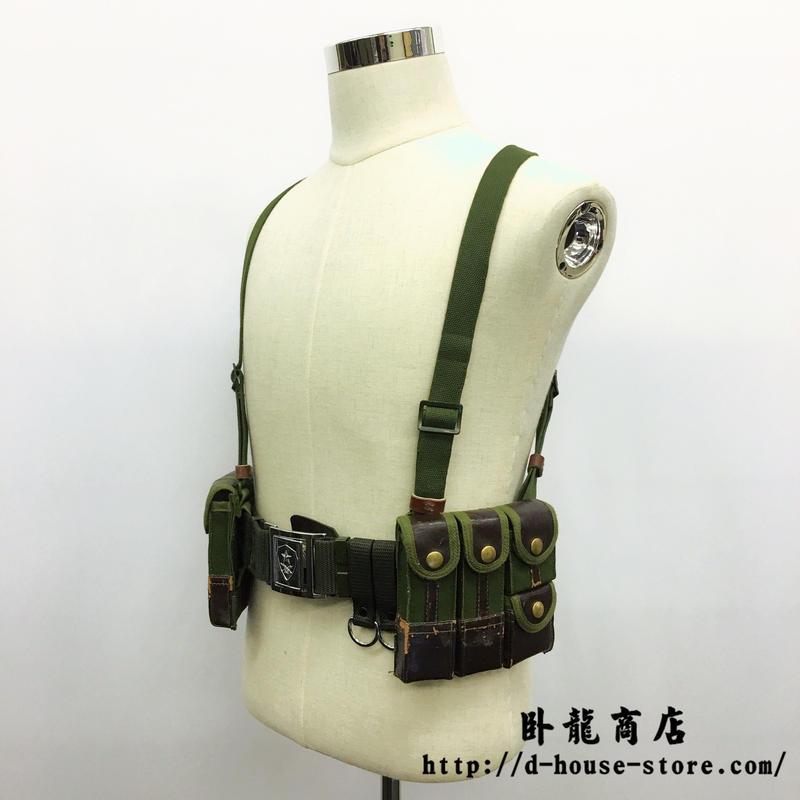 中国人民武装警察 79式サブマシンガン用マガジンポーチ携行具