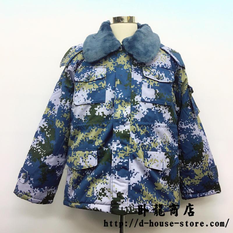 中国人民解放軍 07式 海軍 海洋迷彩 防寒服