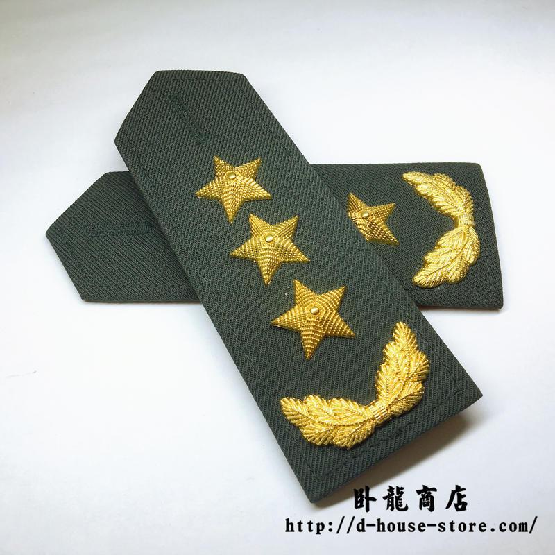 【陸軍上将】中国人民解放軍 07式春秋&冬制服用肩章