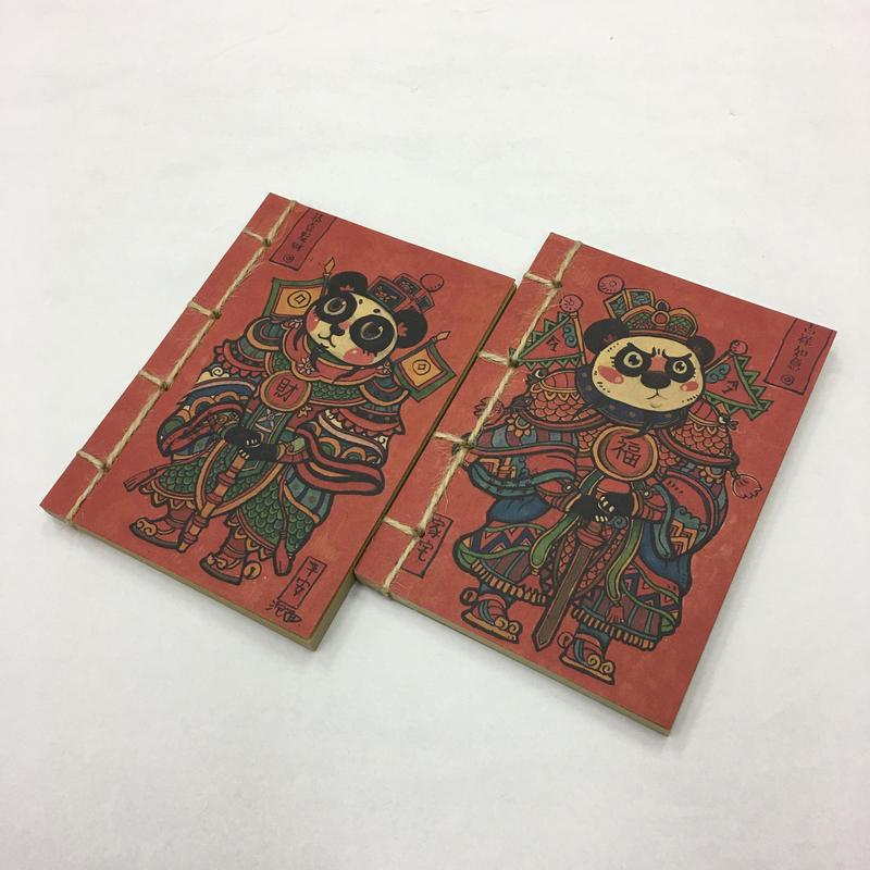 【ノート2冊】パンダバージョン 門神・守護神 秦琼 敬德