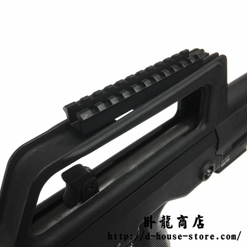 【金属製】QBZ95・97式自動歩銃用マウントレール