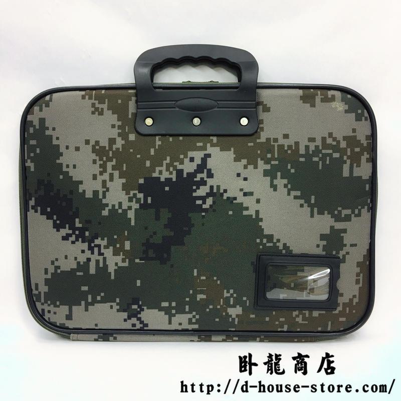 中国人民解放軍 林地迷彩 ナイロン製 ノートパソコンバッグ ケース 文職 幹部 会議 資料収納 ナイロン製