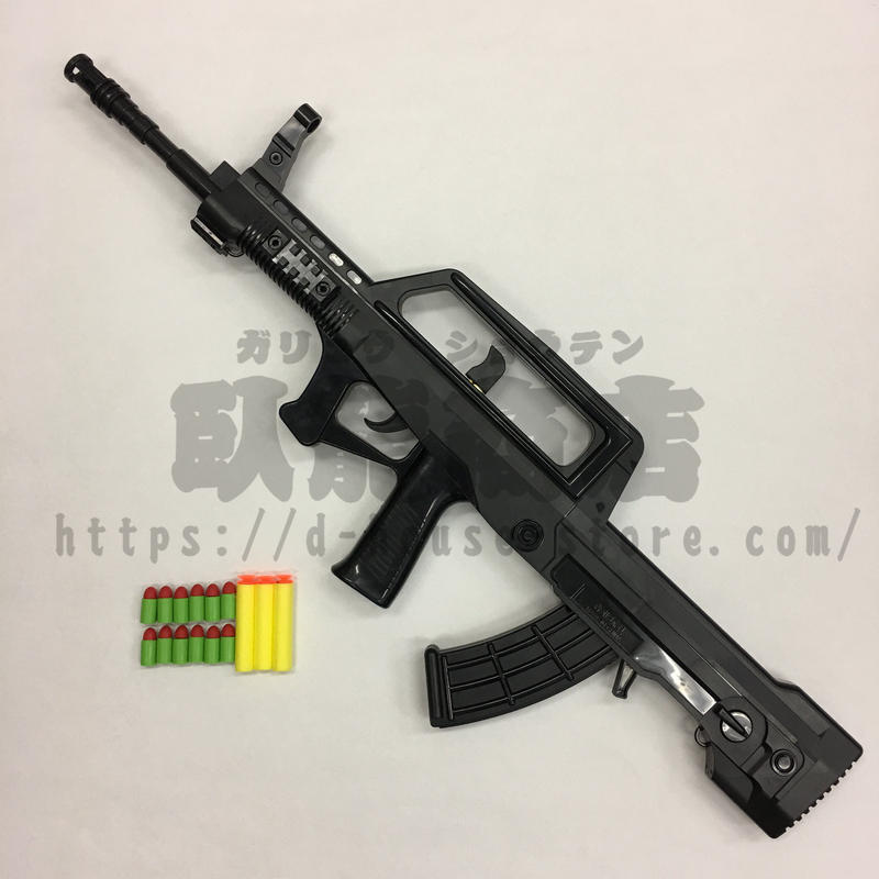 95式自動歩銃おもちゃ モデルガン