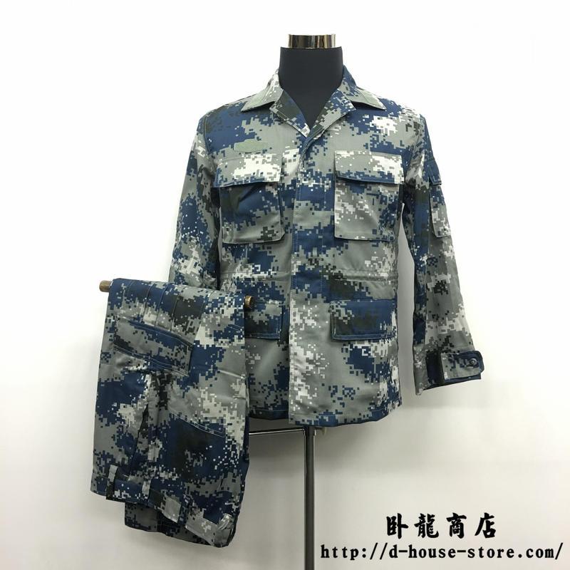 中国人民解放軍07式 城市迷彩服 上下セット 空軍 実物保証