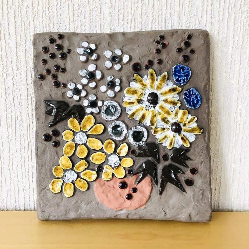 Jie Gantofta/ジィ ガントフタ/Annika Khilman/アニカ シールマン/陶板/かごいっぱいの花束/黄色、黒