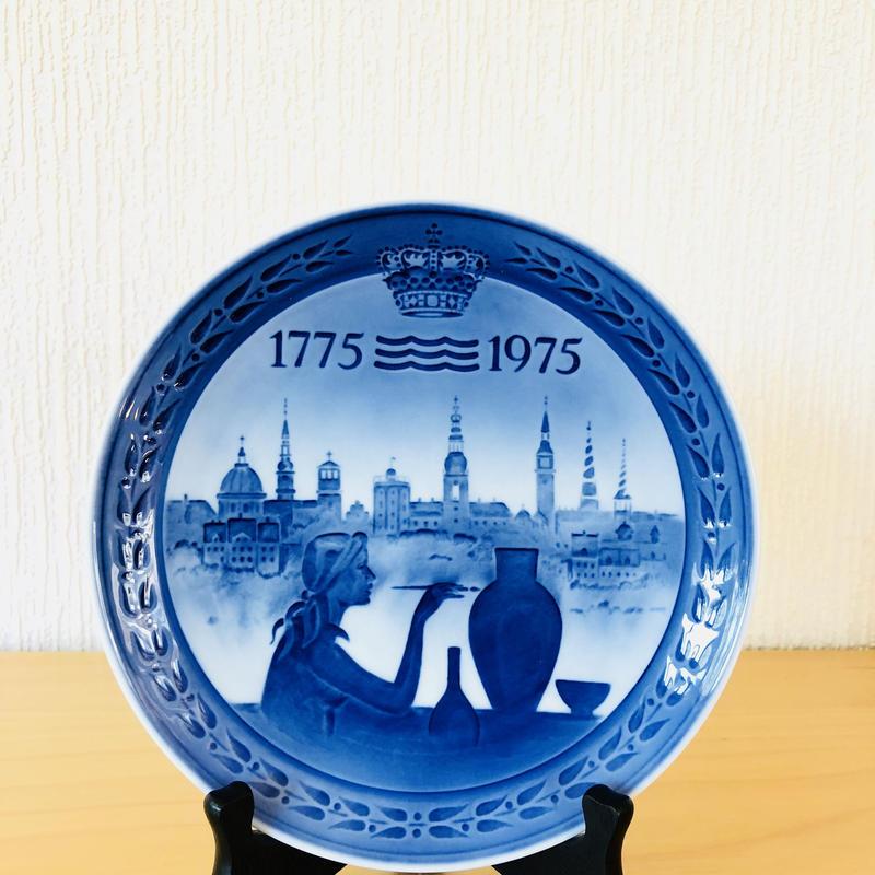 Royal Copenhagen/ロイヤルコペンハーゲン/200年記念プレート/1775年-1975年