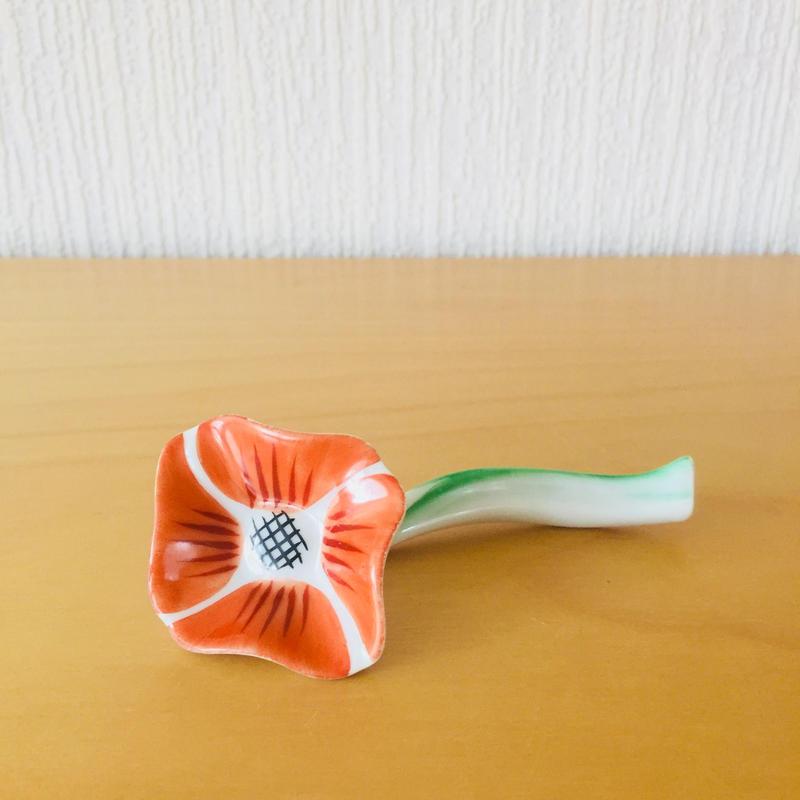 Hackefors/ハッケフオシュ/カトラリーレスト/オレンジ