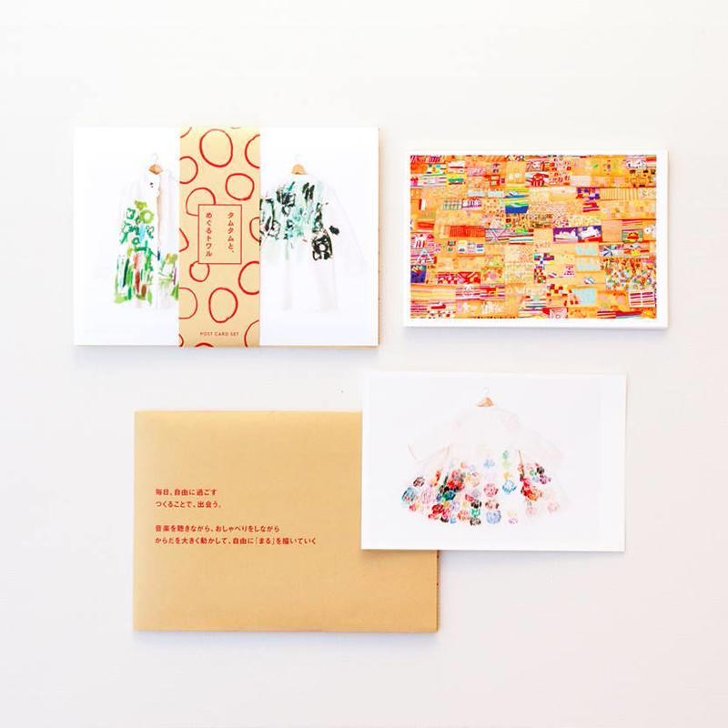 ポストカード12枚セット「タムタムと、めぐるトワル」