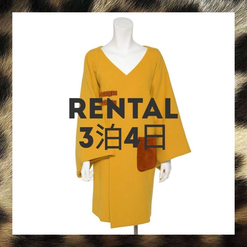 【レンタル】リバーシブルショール付きベルトコート Sサイズ