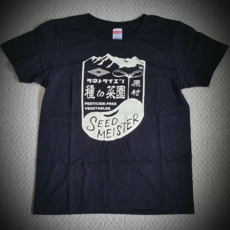 種to菜園オリジナルTシャツ   (レディス ブラック・Ⅼ)