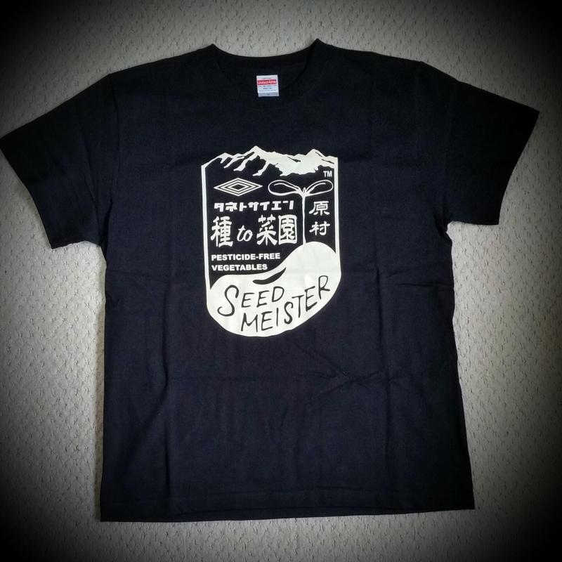 種to菜園オリジナルTシャツ   (メンズ ブラック・L)
