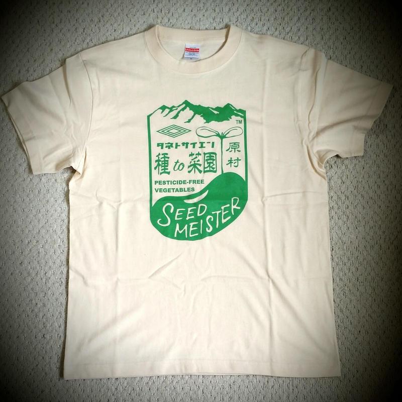 種to菜園オリジナルTシャツ   (メンズ ナチュラルホワイト・L)