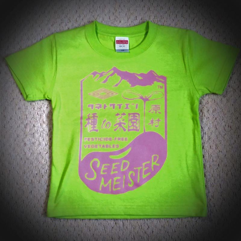 種to菜園オリジナルTシャツ  (キッズ グリーン・110)