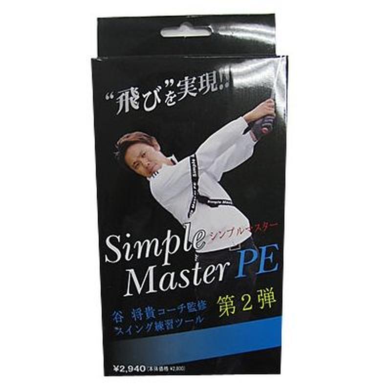 Simple Master PE