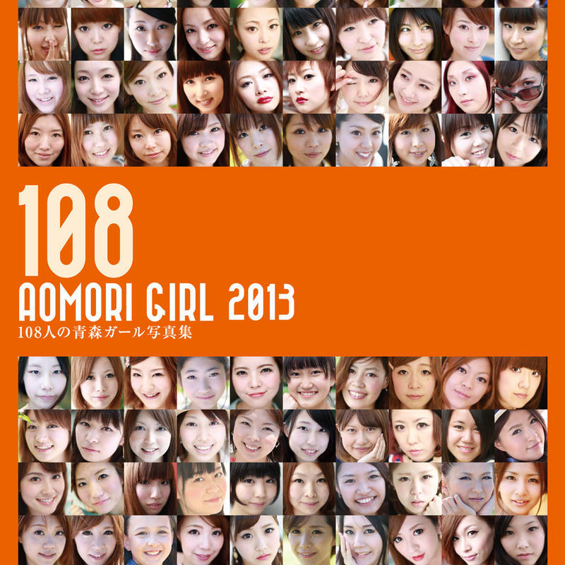 108AOMORI GIRL 2013