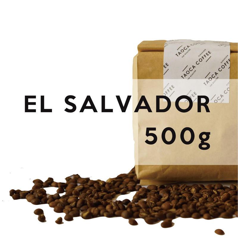 500g エルサルバドル ロスベショート深煎り