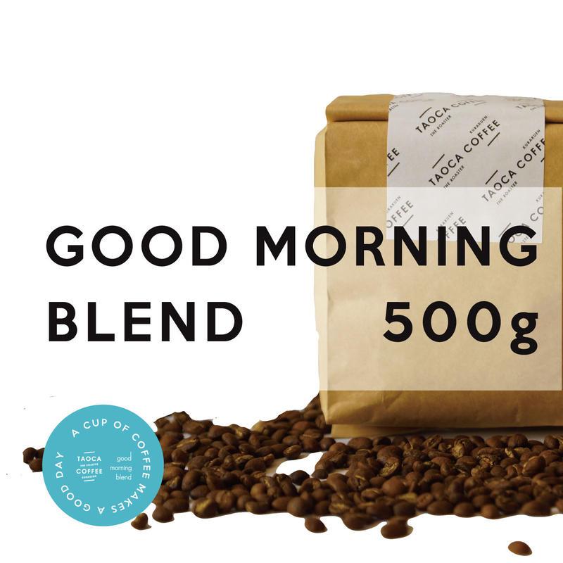 GOOD MORNING BLEND 500g