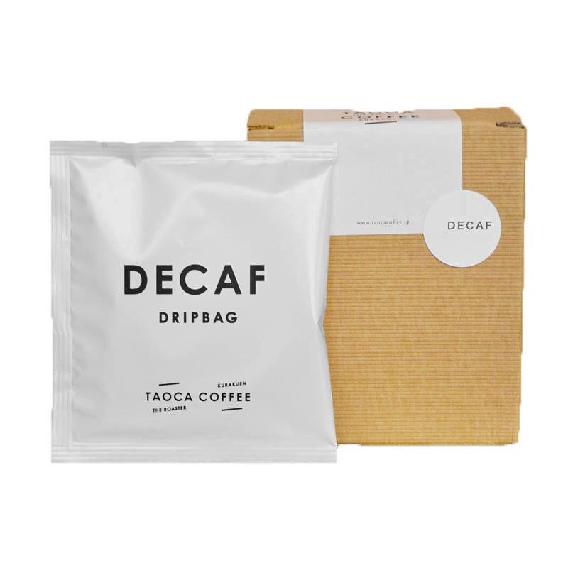 [DECAF] ドリップバッグ 5個セット(ノンカフェイン)