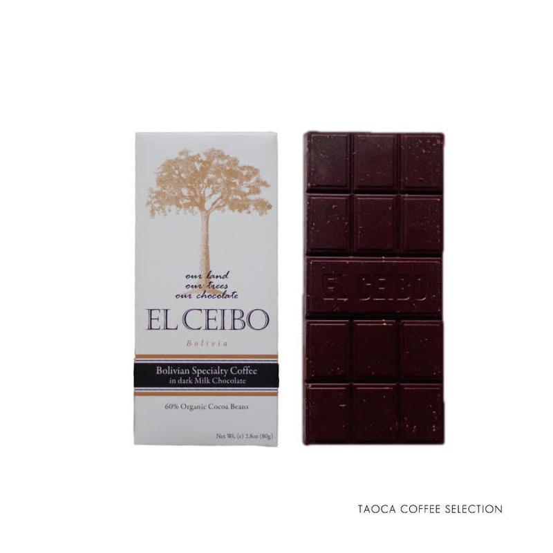 EL CEIBO Bolivia  スペシャルティコーヒー&ミルクチョコレート 80g