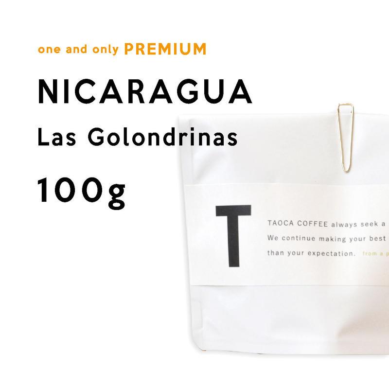 100g ニカラグア ラス・ゴロンドリナス
