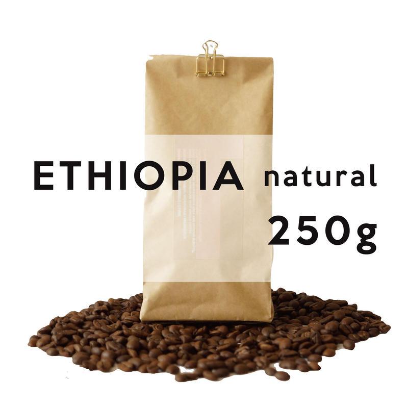 250g エチオピア イルガチェフェnatural 浅煎り