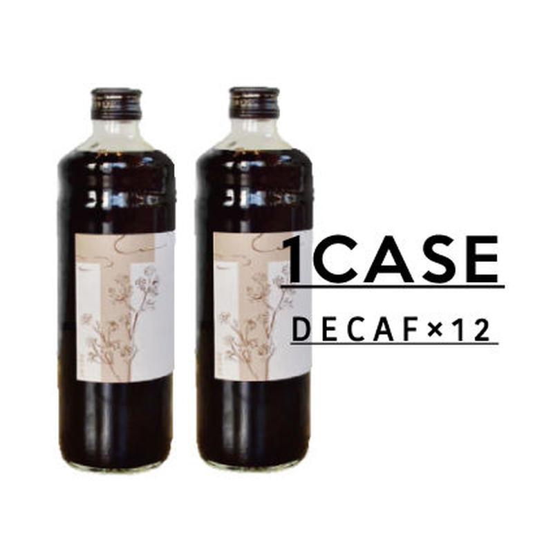 [DECAF] カフェオレベース 1ケース (ノンカフェイン/12本入り)