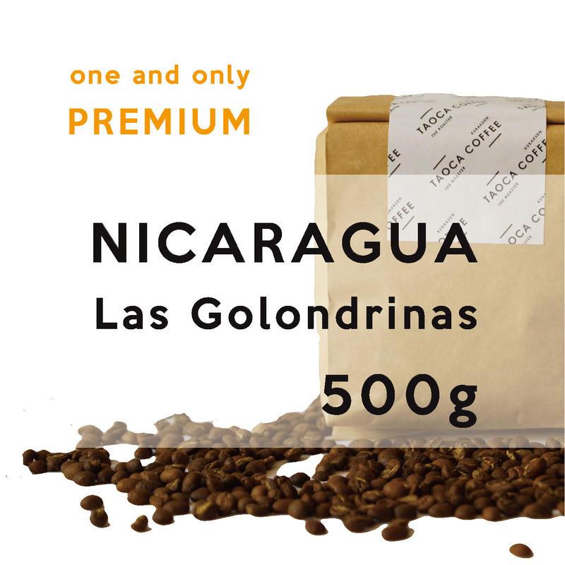 500g ニカラグア  ラス・ゴロンドリナス