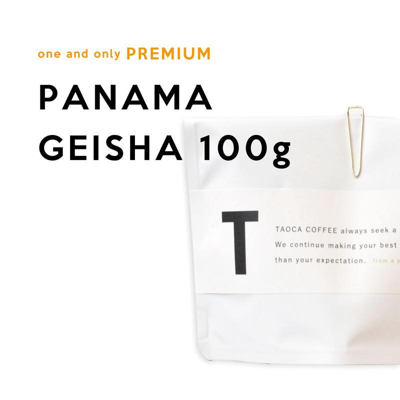 100g パナマ レリダ ゲイシャ 浅煎り