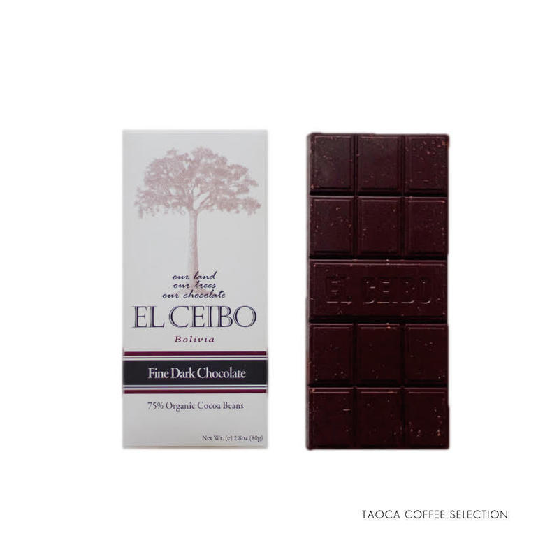 EL CEIBO Bolivia  ファインダークチョコレート 80g