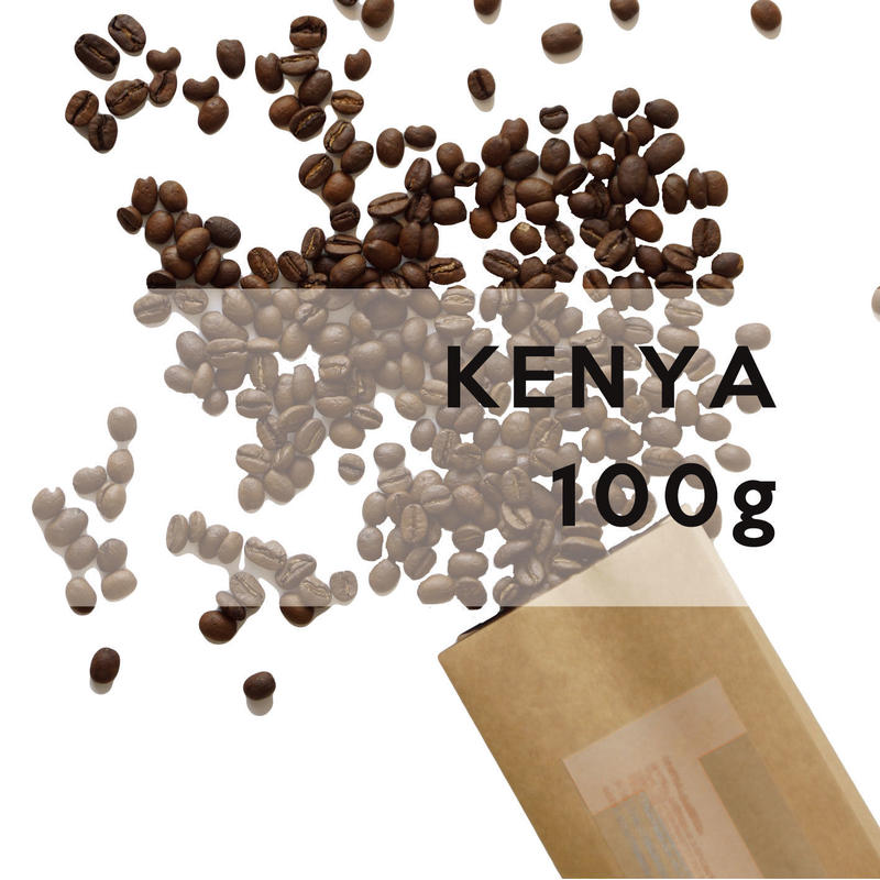 100g ケニア キアンブ中深煎り