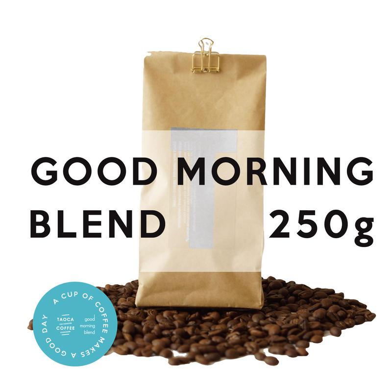 GOOD MORNING BLEND 250g