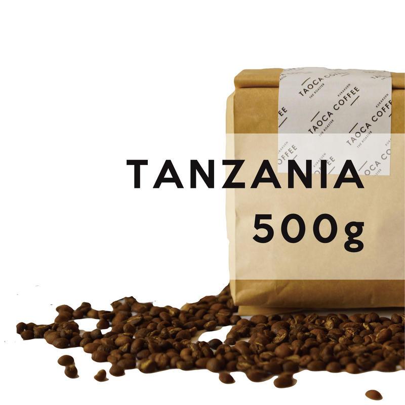 500g タンザニア モンデュール