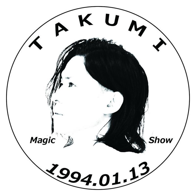 【後日発送】Takumi コイン【CF予約品】