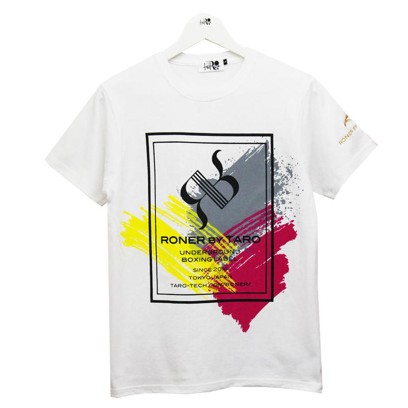 RONER paint box logo T-shirt
