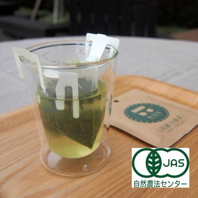 オーガニックドリップティー 高級川根茶