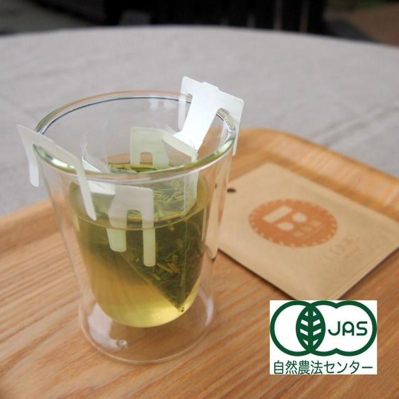 オーガニックドリップティー くき茶