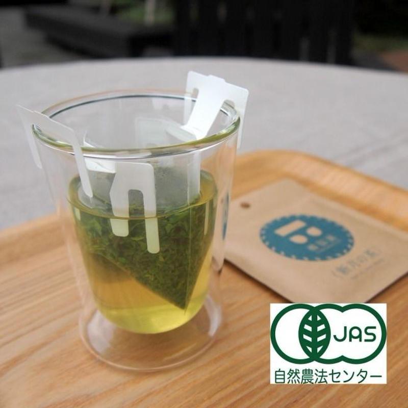 オーガニックドリップティー 新月の茶