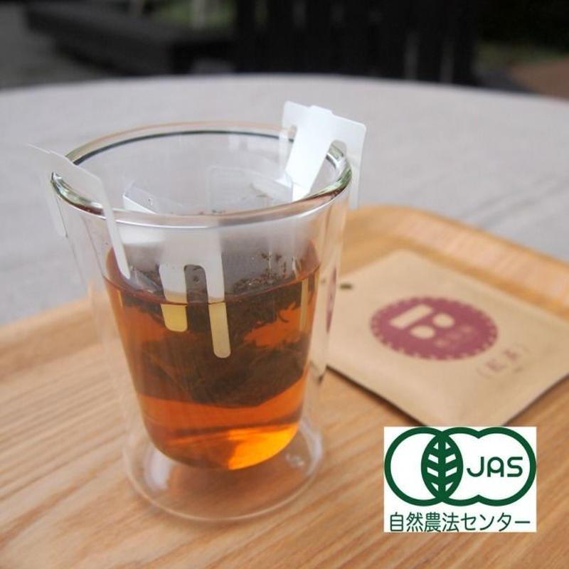 オーガニックドリップティー 紅茶