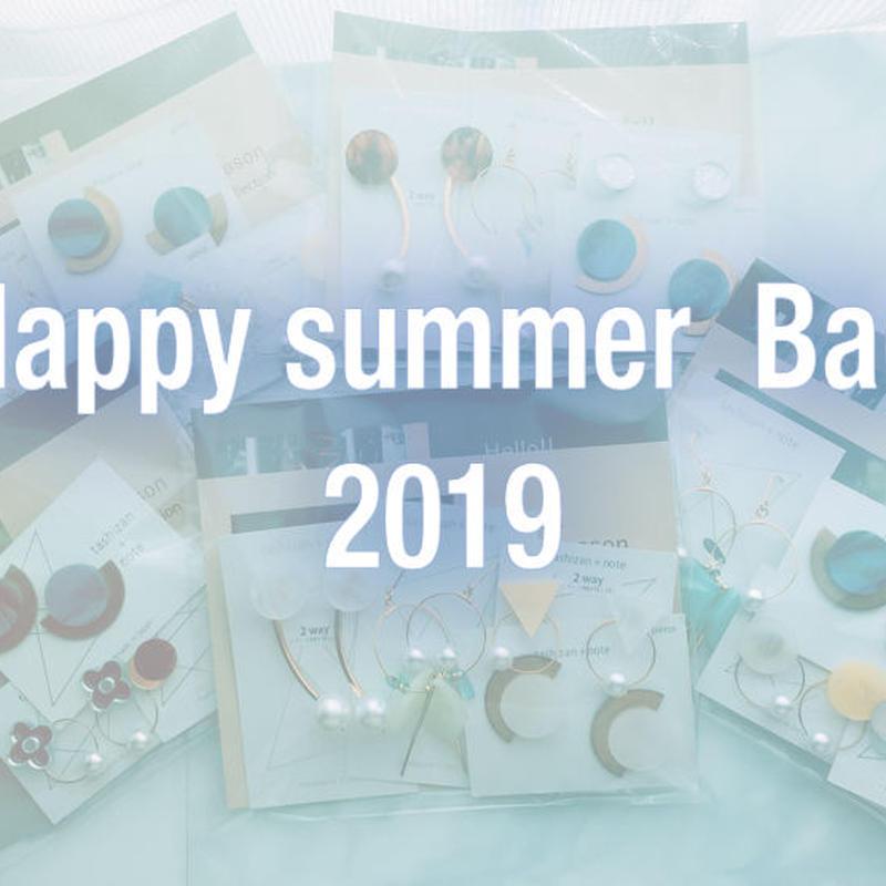 【Happy summer Bag 2019】Cool color type (寒色系)