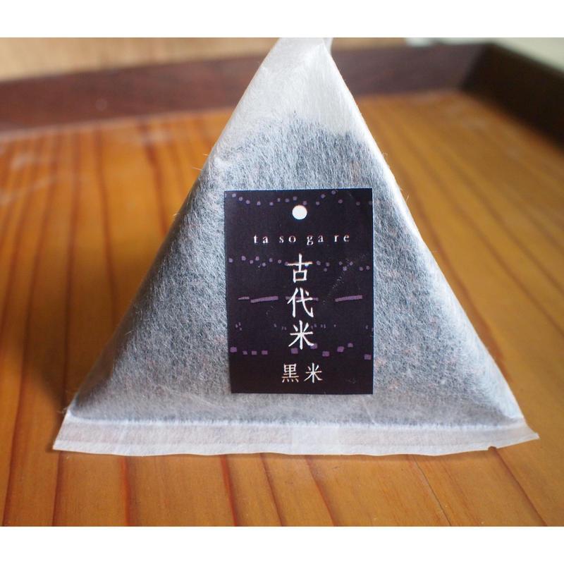 たそがれの古代米(黒米) 1合
