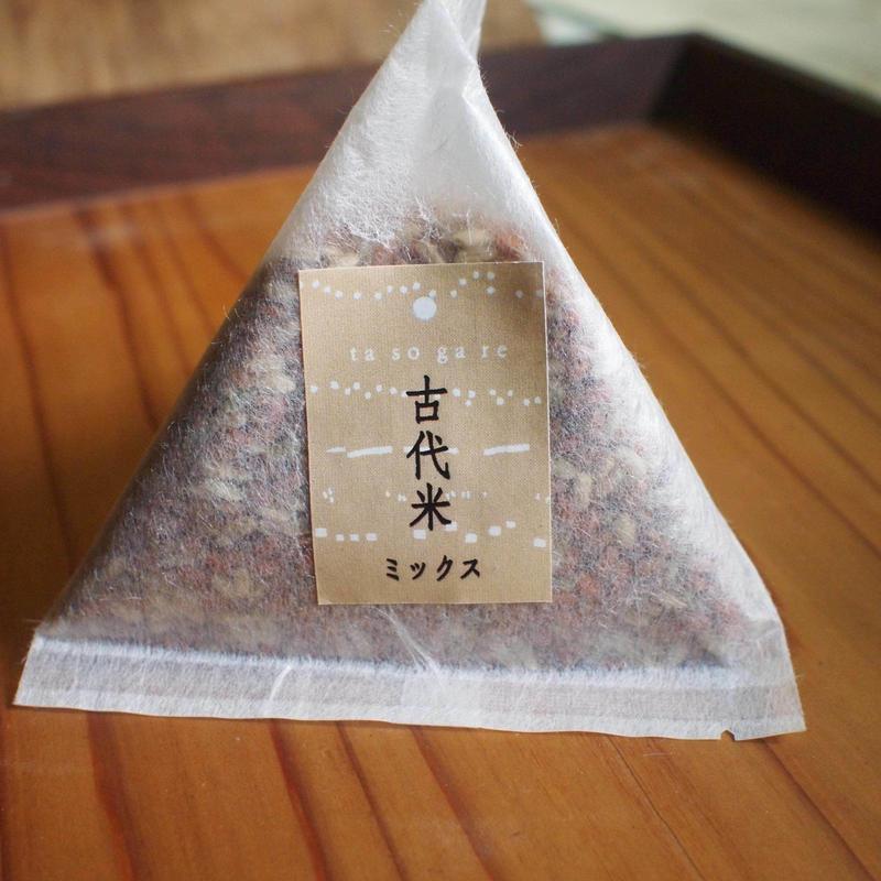 たそがれの古代米(赤米ミックス) 1合