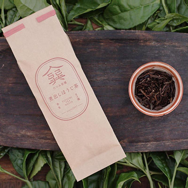 煮出しほうじ茶 茶葉×3袋セット【送料込】