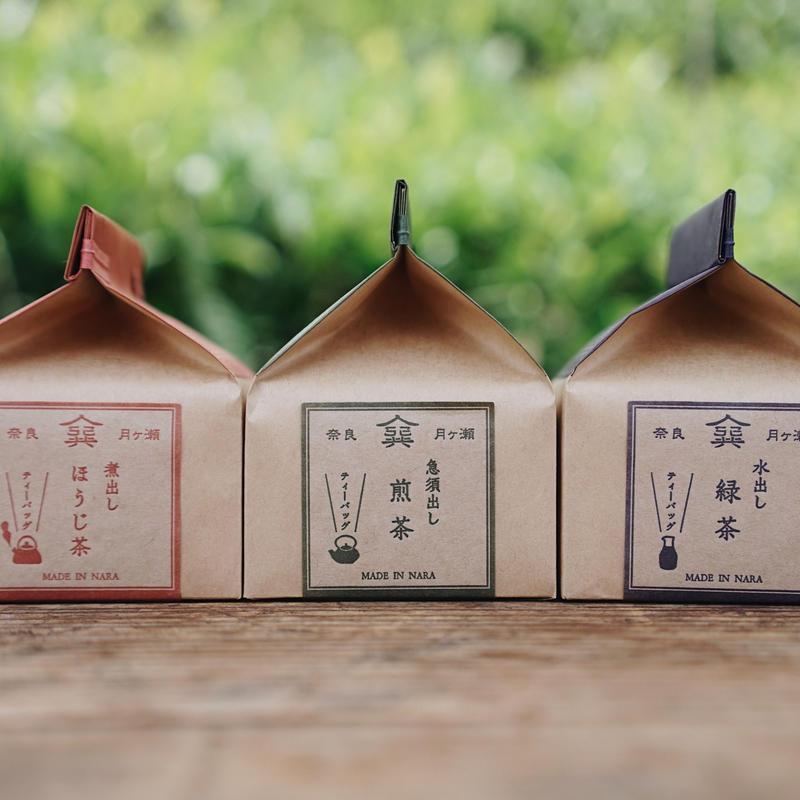 ティーパック3種セット(✱やね茶)【送料込】