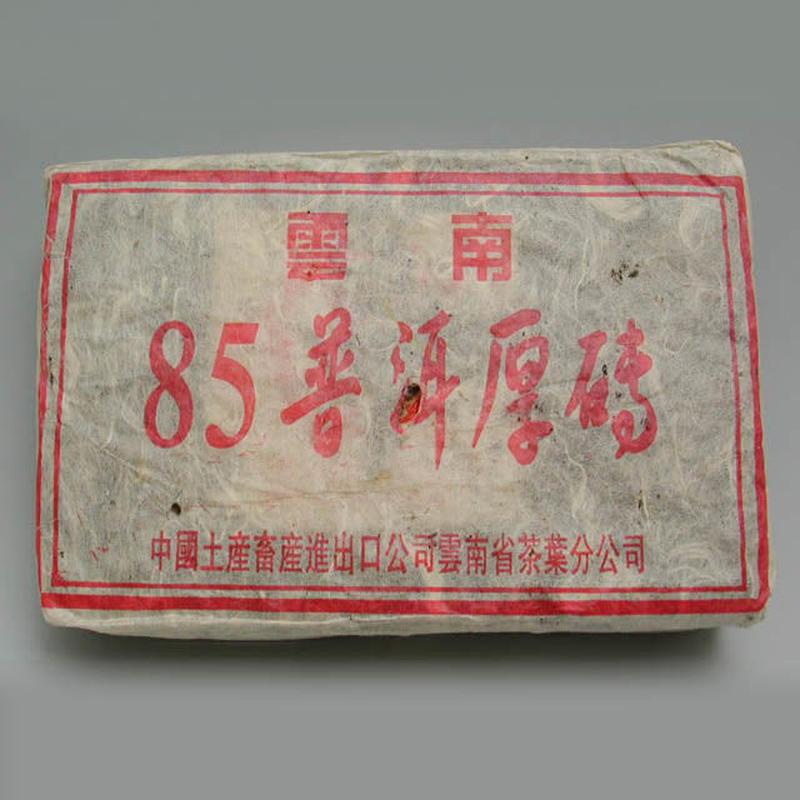 85厚磚(熟茶)